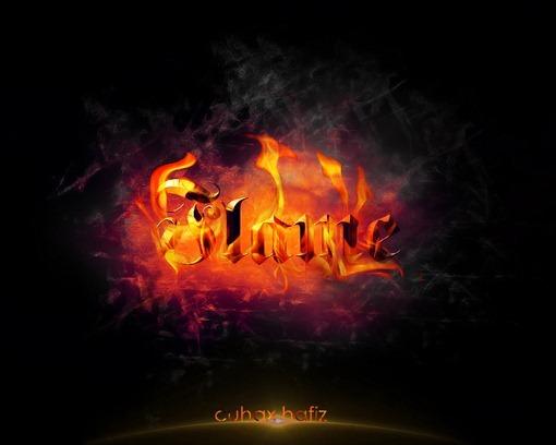 flamemerge
