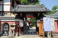 Glória Ishizaka - Higashiyama - estátua DAIKOKUTEN - Kyoto 2012 - 1