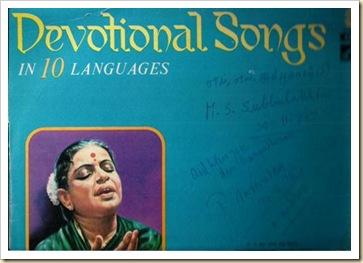 Autograph of Bharatratna MS Subbulakshmi