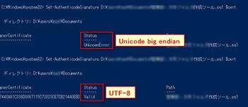 PS_Set-Auth_Error_03