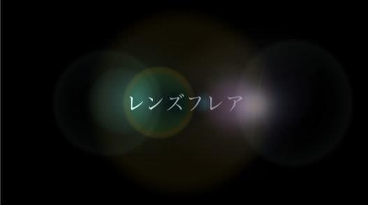 2012 09 02 1624