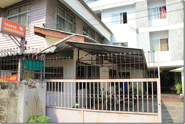 Thapae Guest House