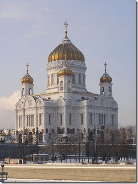 450px-Russia-Moscow-Cathedral_of_Christ_the_Saviour-8