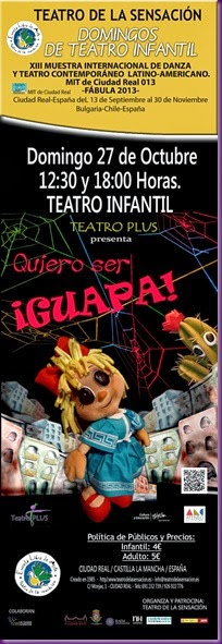 QUIERO SER GUAPA-1