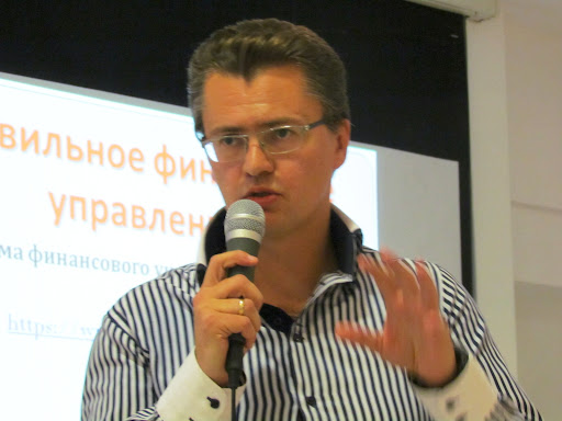 Sergey Bargon.JPG
