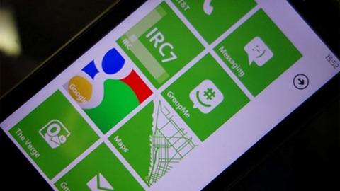 Google vs Microsoft 1
