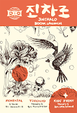 Jinchalo Book Launch, Drawn & Quarterly