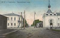 г. Череповец Вологодской губ. фото нач. ХХ века.