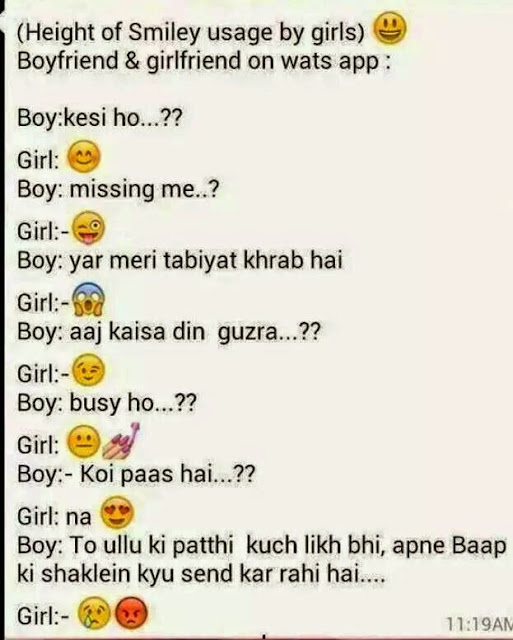 translation flirt in punjabi