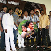 VETAIYAADU Audio Launch & Movie Gallery 2012