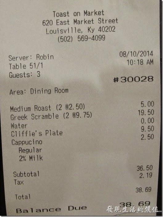Louisville(路易斯維爾)Toast-on-market早午餐。後來看到帳單,發現原來麵包有標註(Medium roast),原來還可以分烘烤的程度,服務生大概看我們英語不輪轉,所以就自動跳過了。卡布奇諾也可以客製化要多少牛奶,花樣真多。