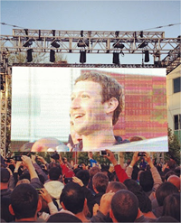Fotos sobre la salida de Facebook a bolsa