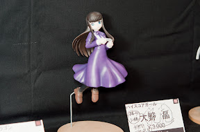 20120729-WF2012SUMMER-(Dandy Heart)001.jpg