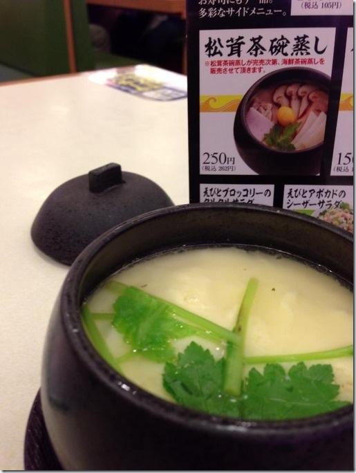 matutake_cyawanmushi