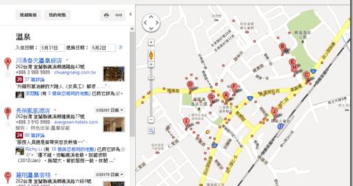 飯店訂房心得,國內國外旅館線上訂房相關網站攻略