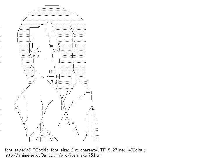Joshiraku,Anrakutei Kukuru