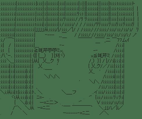 臼沢塞 (咲)