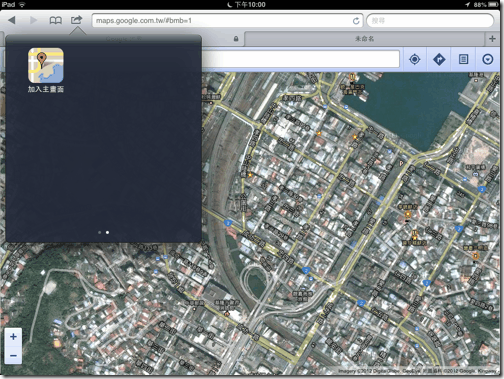google maps ios6-01
