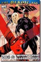 P00003 - 053- Uncanny X-Men howtoarsenio.blogspot.com #526