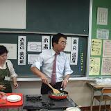 茶殻料理に挑戦.jpg