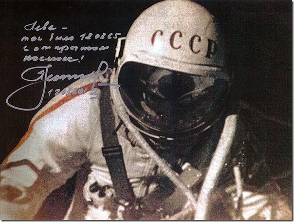 Персональный подарок от Алексей Леонова, первого человека в открытом космосе.