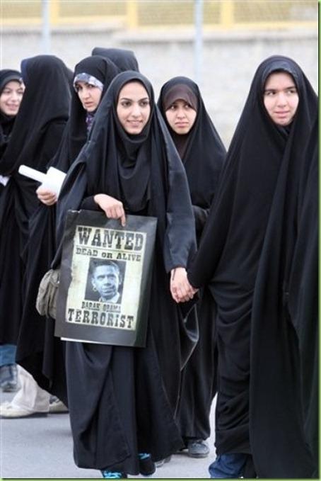 iranian human chain