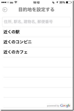 2014051515193201
