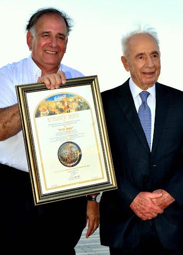 Novi mikrorayon Naot-Peres - Haifa 2.JPG