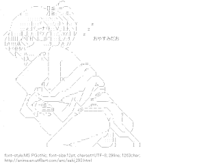 [AA]Kataoka Yuuki Sleep (Saki)