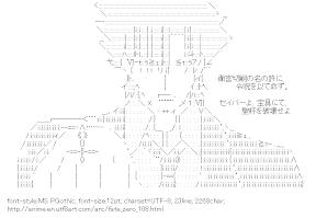 [AA]Emiya Kiritsugu (Fate/zero)