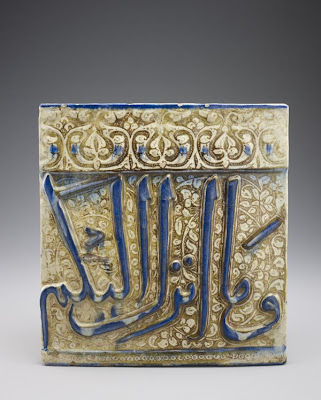Tile | Origin:  Iran | Period: 1250-1300  Il-Khanid period | Details:  Not Available | Type: Ceramic | Size: H: 34.6  W: 33.0   D: 3.6  cm | Museum Code: S1987.92 | Photograph and description taken from Freer and the Sackler (Smithsonian) Museums.