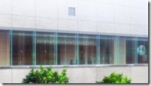 Hataraku Maou-sama - 08 -19