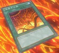 300px-ErosionHandForest-JP-Anime-ZX