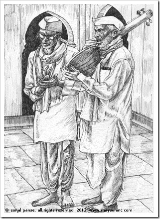 BhaktiSingers