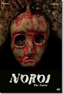 noroi-original-550x825
