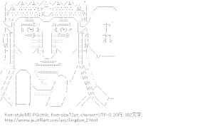 キングダム (漫画)の画像 p1_1