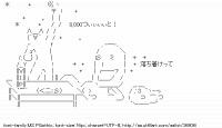 TwitAA 2014-02-17 10:41:41