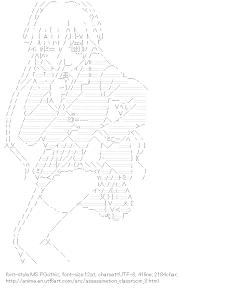 [AA]Ritsu (Assassination Classroom)