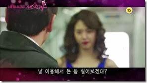 MBC 미스코리아 3차 예고 (MISSKOREA).mp4_000018318