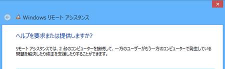 2013-01-01_210705