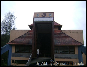 Sri Abhaya Ganapati temple