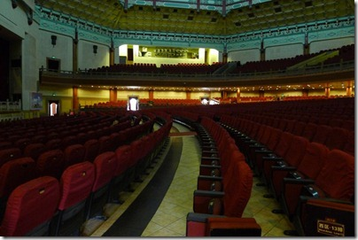 中山紀念堂 main auditorium