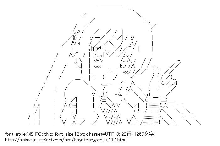 ハヤテのごとく!,三千院ナギ