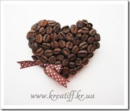 магнит_коф сердце1