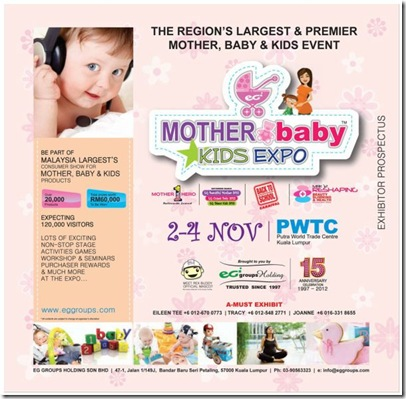 Mother Baby Kids Expo 2012