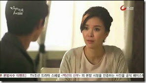 Bride.of.the.Century.E07.mp4_000719799_thumb[1]