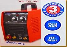 ตู้เชื่อมไฟฟ้า welproTIG 160 เล็ก