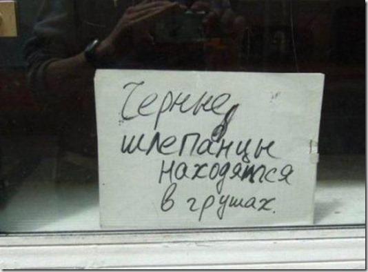 prikoly_v_reklame_51
