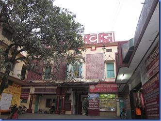 india 2011 2012 189
