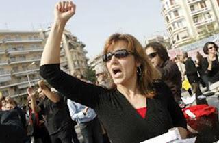 Εκδήλωση για τη γυναίκα από το Εργατικό Κέντρο και το σωματείο ιδ. υπαλλ. Κεφαλονιάς (8-3-2013)